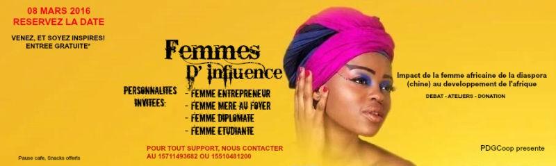 Pékin : Journée des femmes africaines et élection de Miss Mama Africa 8-0310