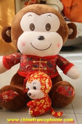 Bonne Année du Singe de Feu - 猴年大吉! S1610