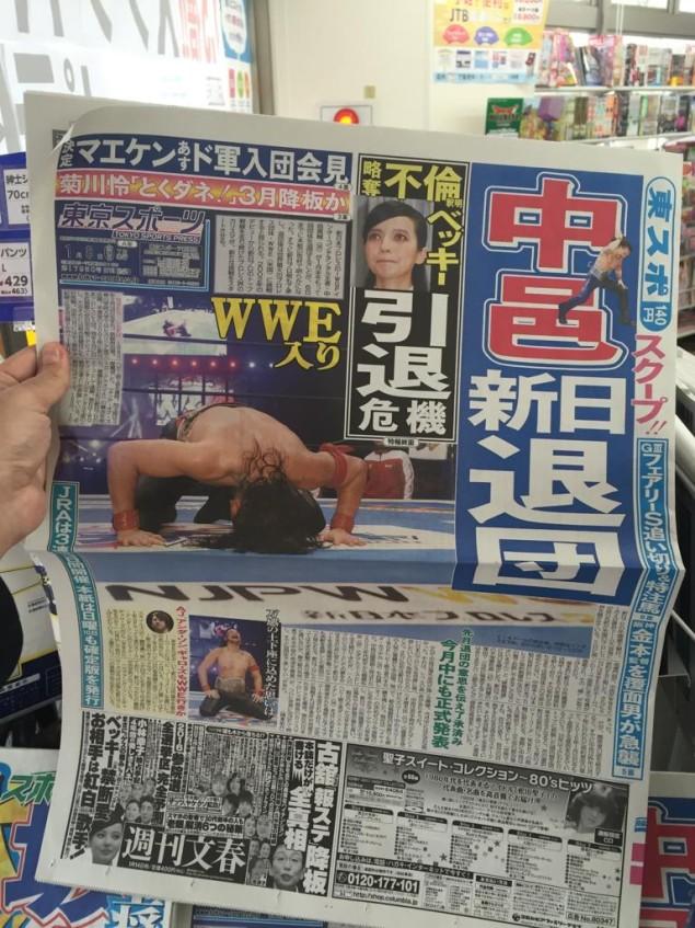 [Contrat] AJ Styles, Doc Gallows, Karl Anderson et Shinsuke Nakamura à la WWE ? (Mise à jour du 22/02) Barp8710