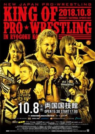 NJPW King of Pro Wrestling du 08/10/2018 Doaj4y12
