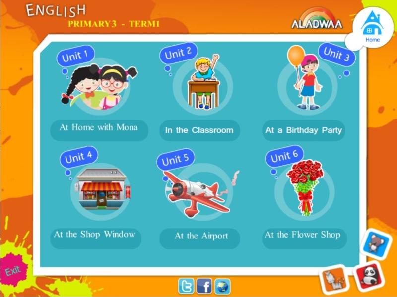 اسطوانة الاضواء لمادة اللغة الإنجليزية للصف الثالث الابتدائى الترم الأول  3-1-2010