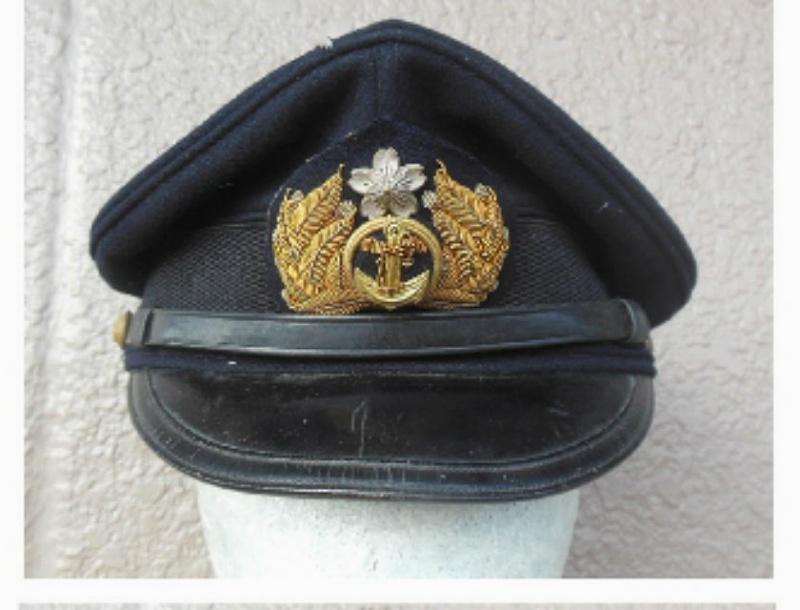 Casquette d'officier de la marine impériale 0210