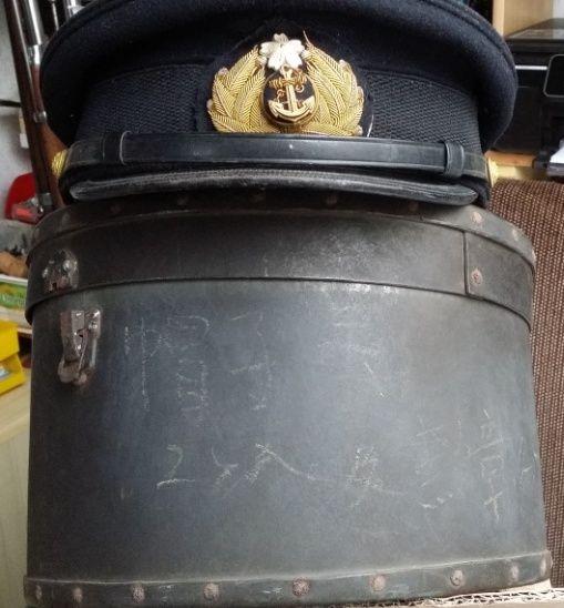 Casquette d'officier de la marine impériale 20151252