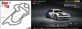 ▄▀▄▀▄▀ GT6 - #2  CAPE RING 2016 ▀▄▀▄▀▄ Kk10