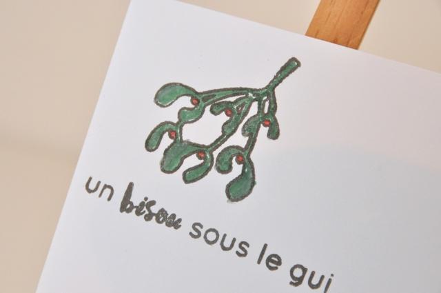 15 décembre - enveloppes pour cartes de voeux - Dytail13