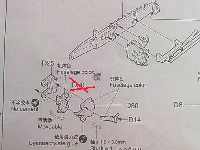 F4U-1D von Trumpeter 1:32 22222210