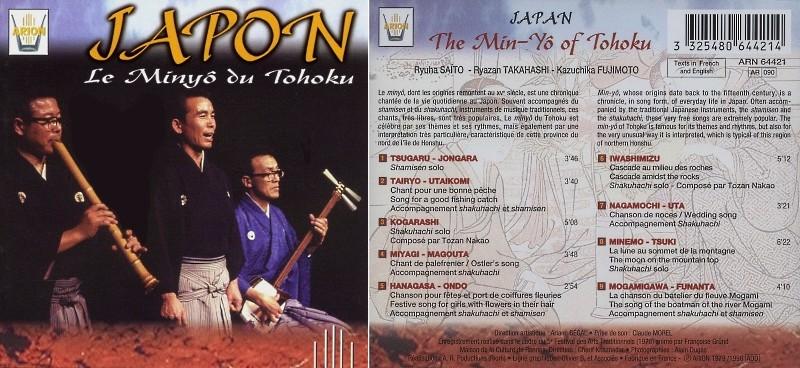 Musiques traditionnelles : Playlist - Page 13 Japon_11