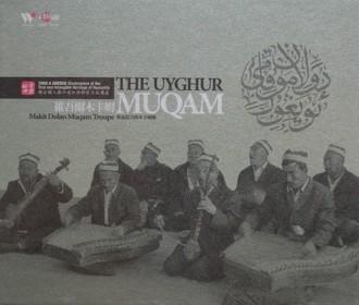 Musiques traditionnelles : Playlist - Page 13 Muqam_10