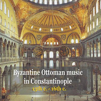 Musiques traditionnelles : Playlist - Page 13 Petros10