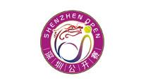 WTA SHENZHEN 2019 Largei11