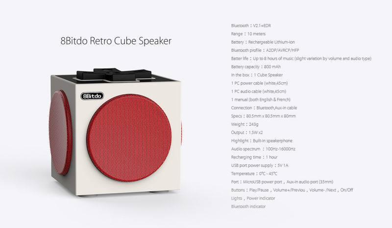 8Bitdo Retro Cube Speaker sur Belchine 12341510