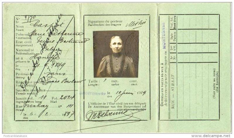 Cartes d'identité 12471411