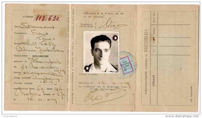Cartes d'identité 12484712