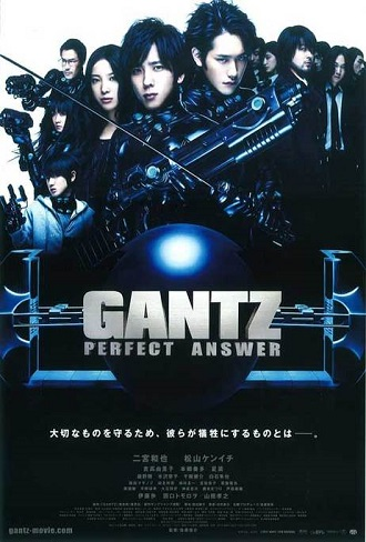 2011 - Gantz Perfect Answer (2011) Captur67