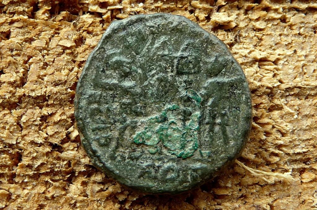 Bronze du IVème à id. svp. P1080515