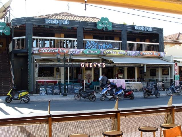 Chevy's diner Zakynt10