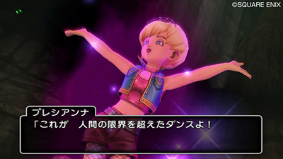 Dragon Quest X (F/F F/M MC) Dancer10