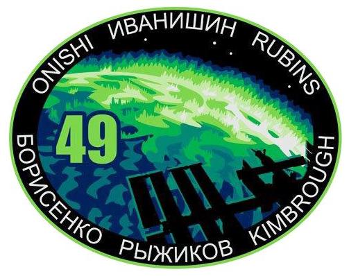 Sélection des équipages Expedition 48-49-50 Expedi10