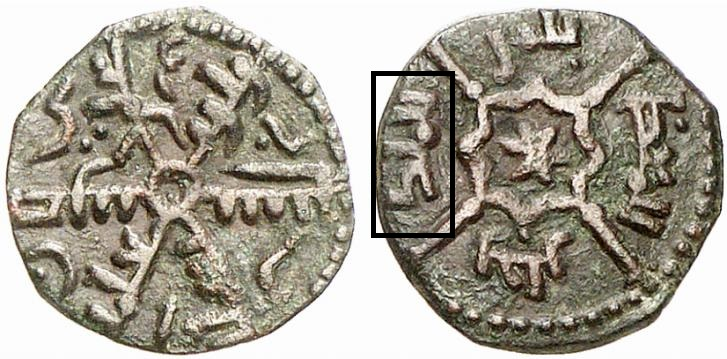 """Demi Follaro des """"Normands de Sicile"""" pour Roger II 45082812"""
