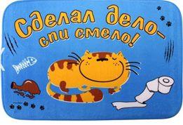 """Международная выставка кошек AFC """"Удивительные кошки"""", 6 марта 2016, Сургут (Россия) 12715510"""
