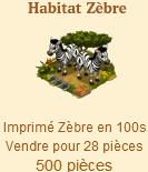 Habitat Zèbre => Imprimé Zèbre Sans_t58