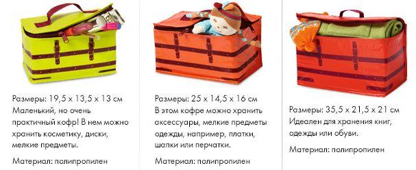 Подарки за заказ 2410