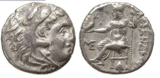 drachme Alexandre le grand Abydos (?) en Troade Price_10