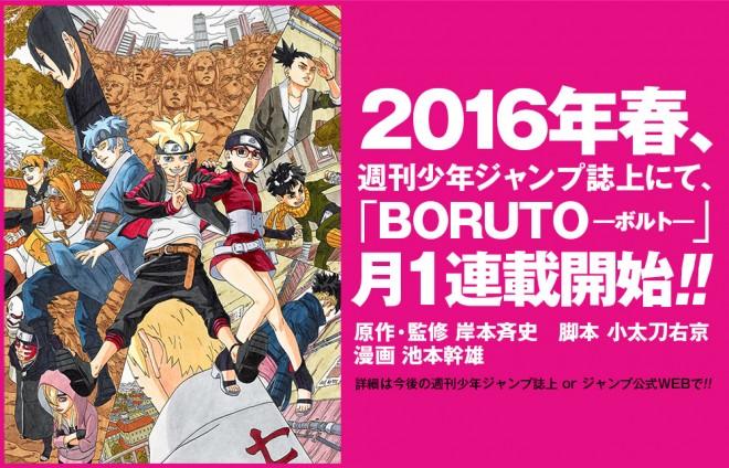 Boruto - Scans (spoilers) Boruto10