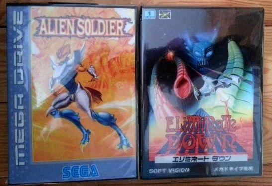 - Alien Soldier - Eliminate down  Sans_t10