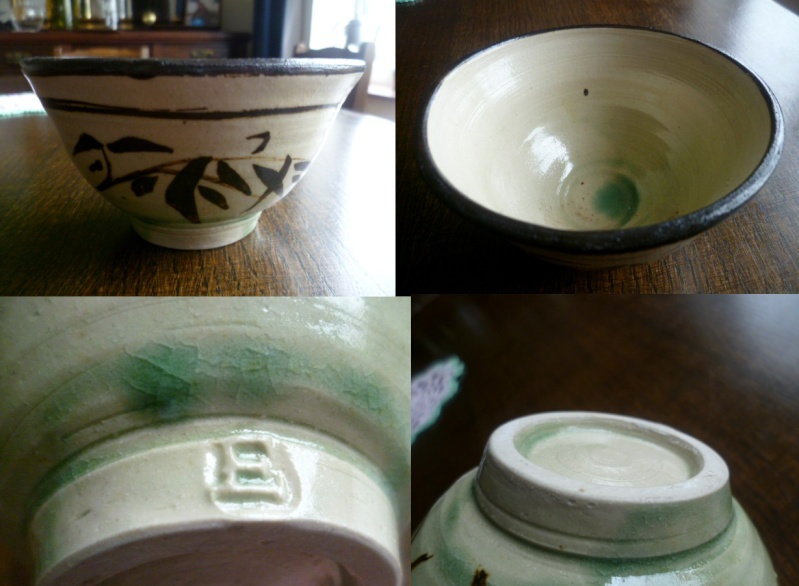 Inscribed E Bowl with Bamboo pattern E10