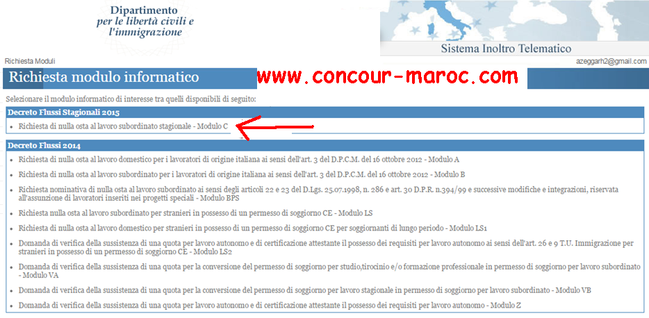 شرح مفصل بالصور لمختلف مراحل عملية التسجيل لتقدم للعمل في إيطاليا وفق قانون التدفقات الموسمية فلوسي Decreto flussi 2016 710
