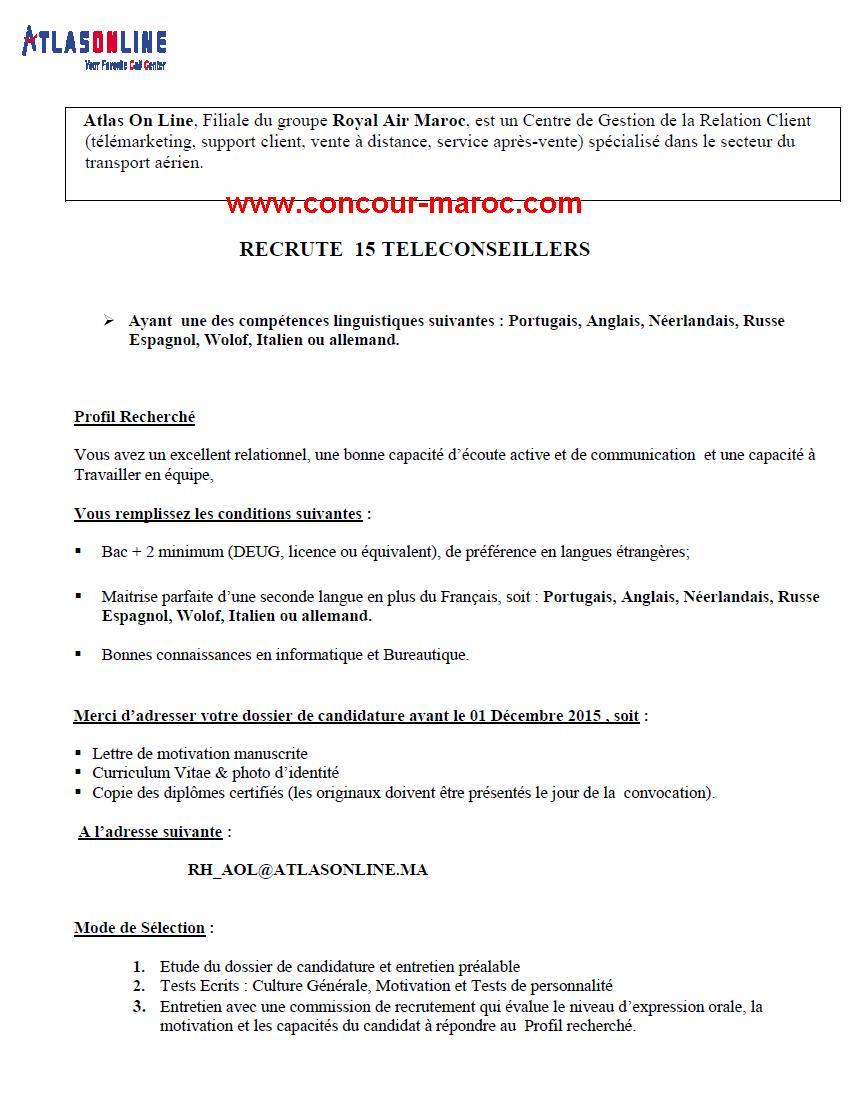 أطلس اون لاين/ الخطوط الملكية المغربية : مباراة لتوظيف مستشار ألهاتف (15 منصب) آخر أجل لإيداع الترشيحات 1 دجنبر 2015 Concou21