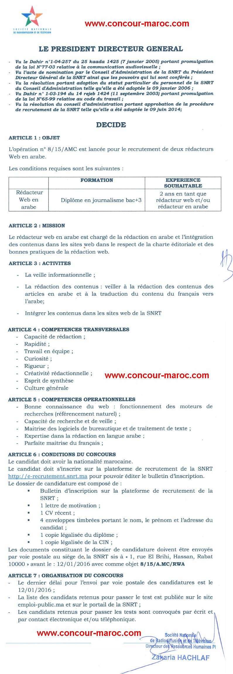 الشركة الوطنية للإذاعة والتلفزة : مباراة لتوظيف محرر الويب بالعربية (2 منصبان) آخر أجل لإيداع الترشيحات  12 يناير 2016 Concou70