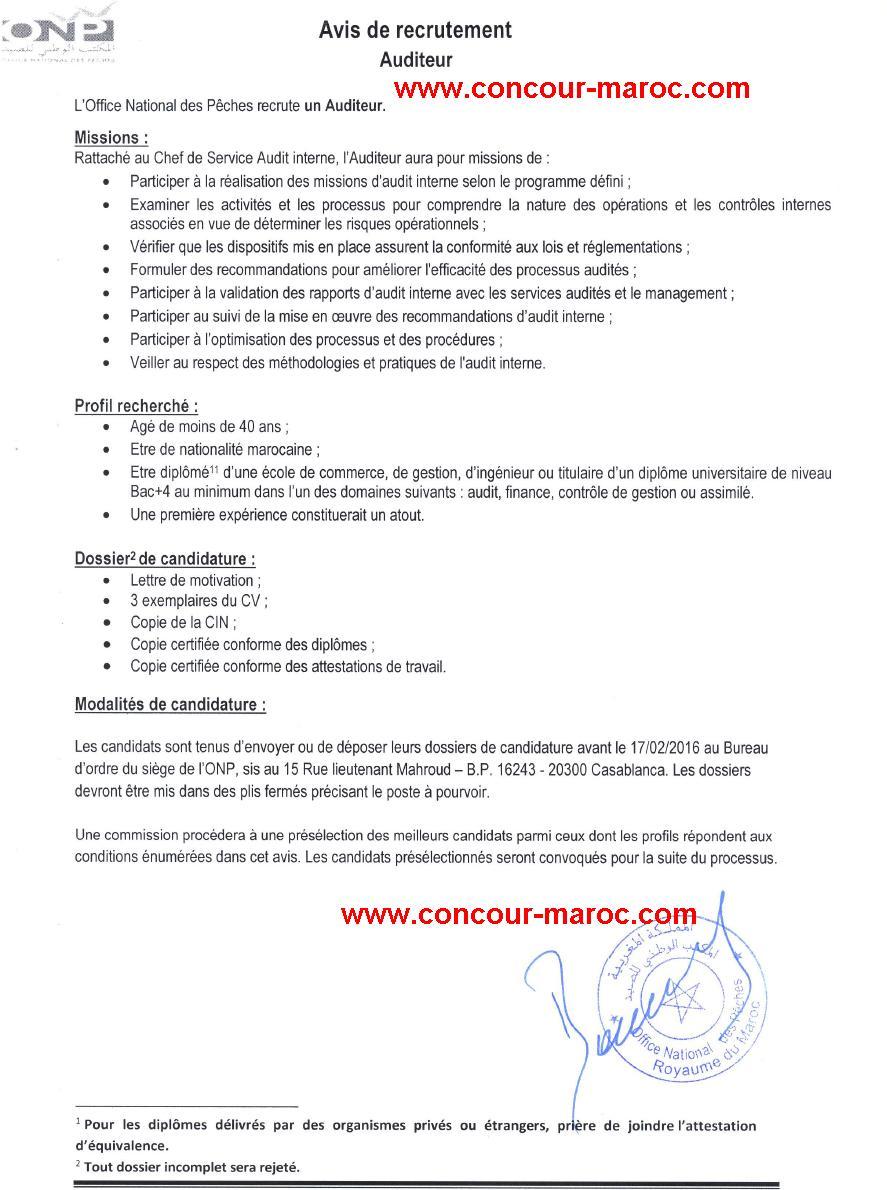 المكتب الوطني للصيد : مباراة لتوظيف مدقق (1 منصب) آخر أجل لإيداع الترشيحات 17 فبراير 2016 Concou94