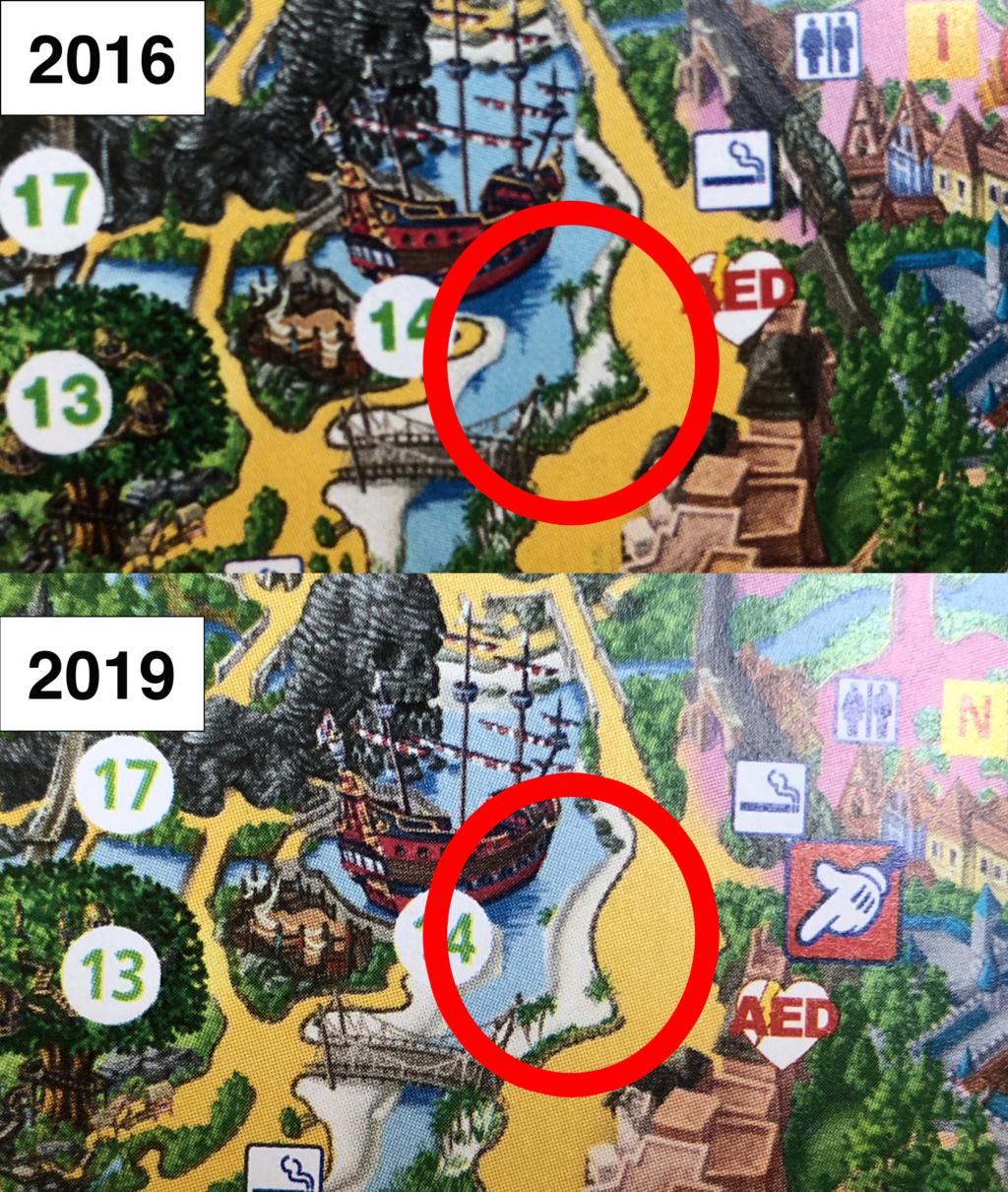 Collection des bourdes de Disneyland Paris - Page 43 Erreur10