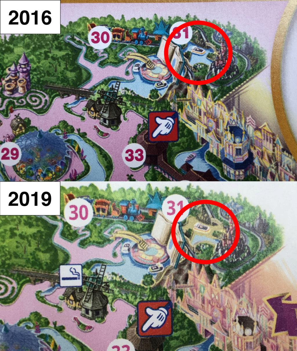 Collection des bourdes de Disneyland Paris - Page 43 Erreur11