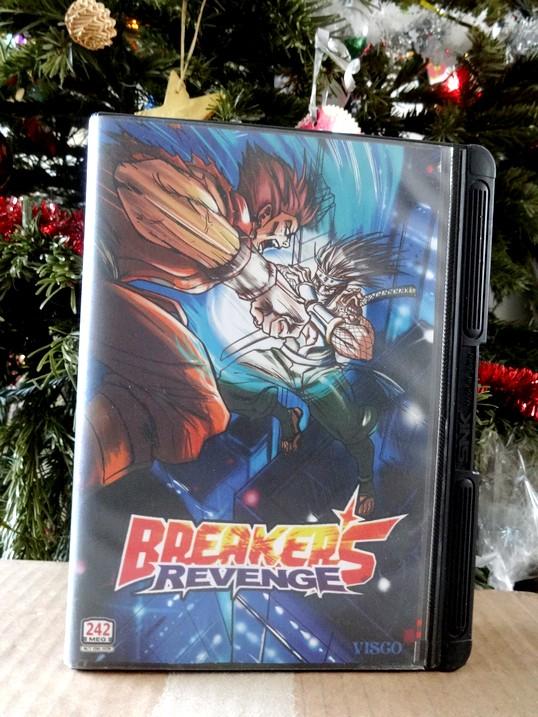 [NEOGEO] Breaker's Revenge 79058513