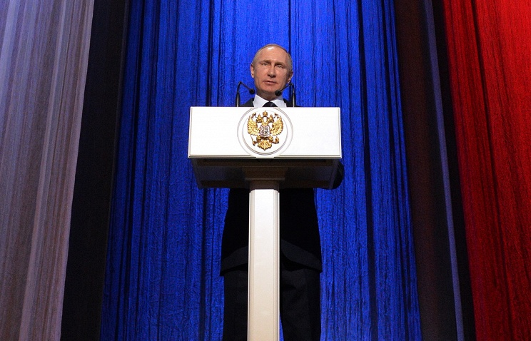 Путин: разведки ряда государств наращивают работу в РФ 125