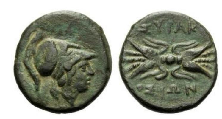 Petit bronze grec inconnu Agatho10