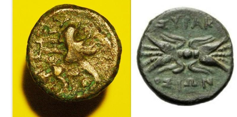 Petit bronze grec inconnu Agatho11