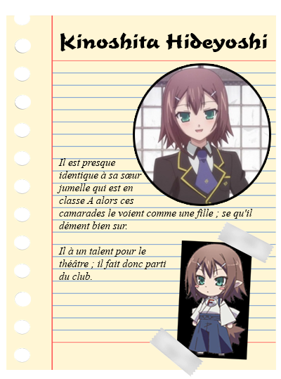 Baka to Test to Shoukanjuu Baka_h11