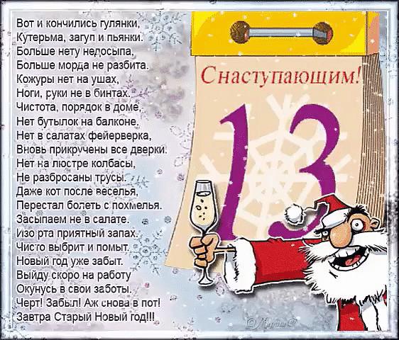 Любые праздники!!! Поздравляем! - Страница 2 Image_30