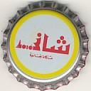 Bahrein Bh-unk10