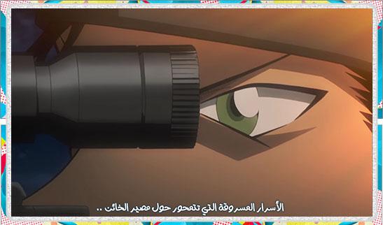 التريلر الثاني لـفلم كونان 20 || Detective Conan Movie 20 - Black Movie || مترجم 14503210