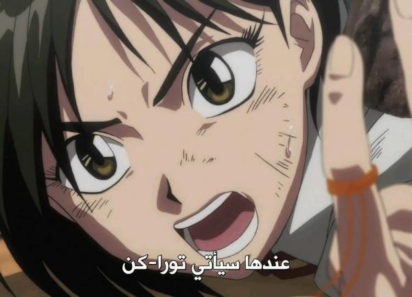 الحلقة 25 أنمي Ushio to Tora مترجمة عربي 600x4327