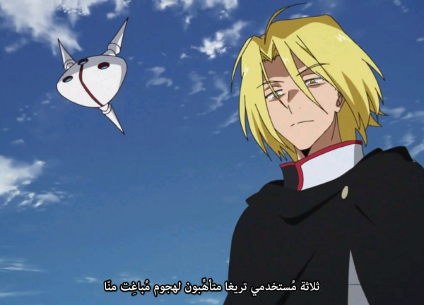 الحلقة 61 من أنمي الأكشن الخريفي World Trigger مترجمة عربي 600x4352