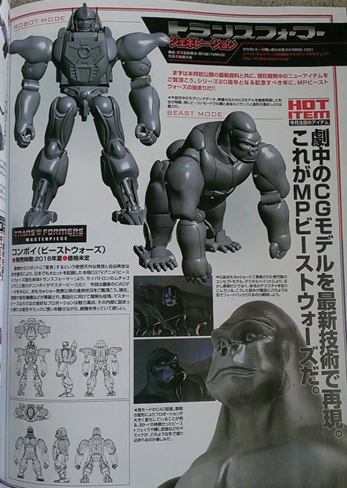 [Masterpiece] MP-32, MP-38 Optimus Primal et MP-38+ Burning Convoy (Beast Wars) Mpprim10