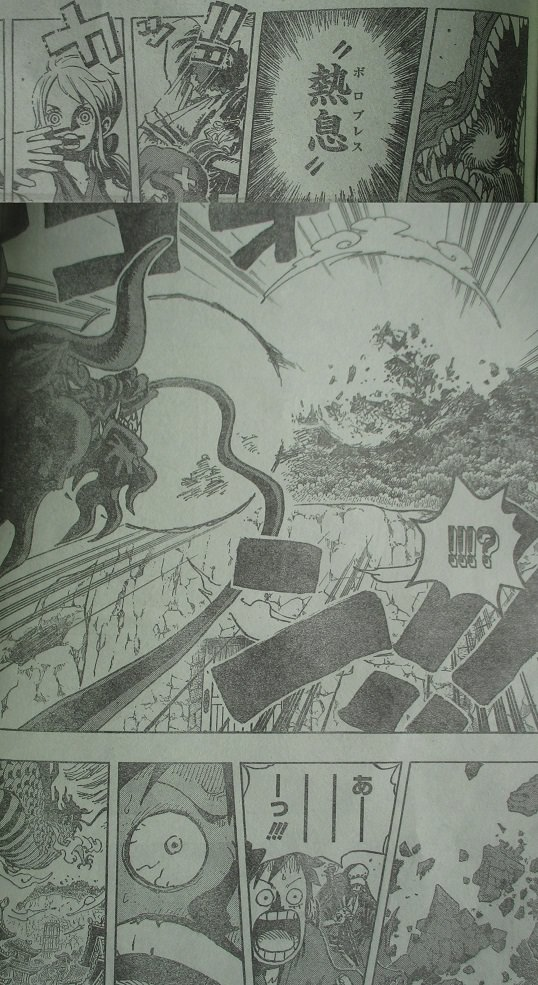 One Piece Manga 922: Spoiler Mihs7t11