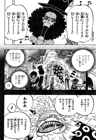 One Piece Manga 814: Spoiler Ogwex410