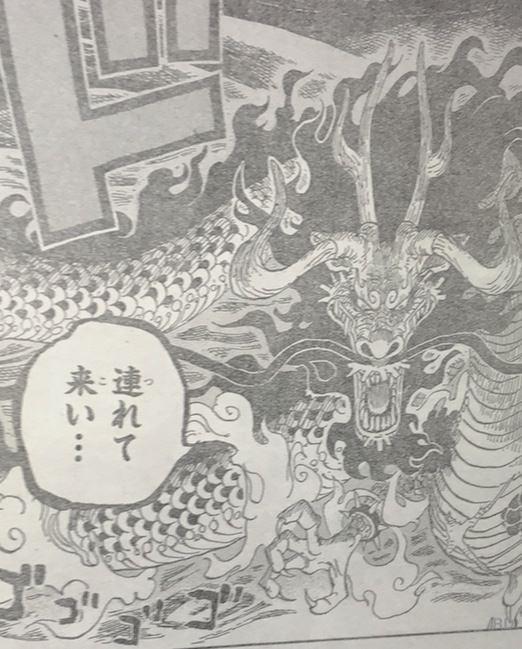 One Piece Kapitel 921: Spoiler Rbarco10